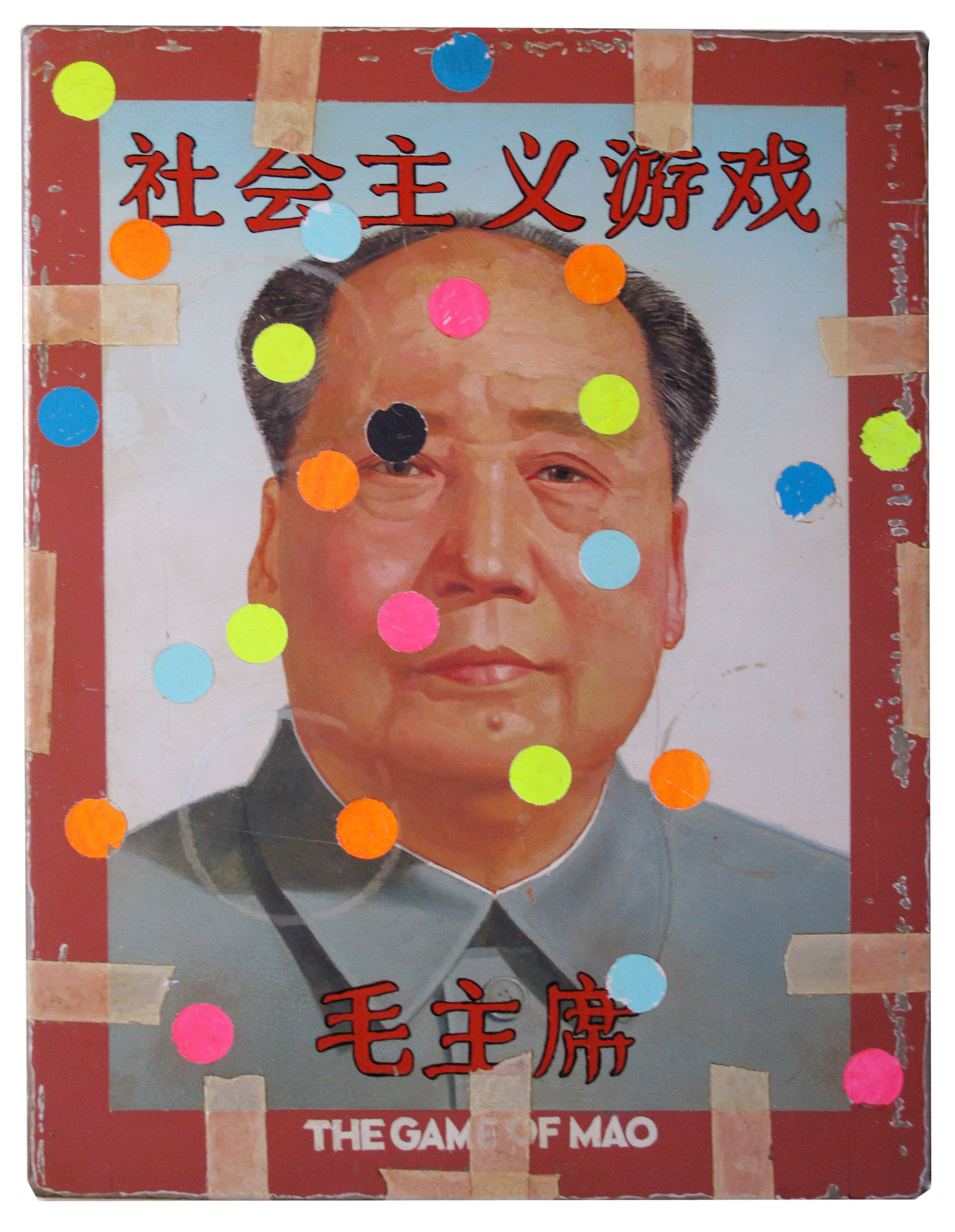 Game of Mao by Tim Liddy